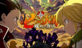 Nanatsu No Taizai 2 Temporada