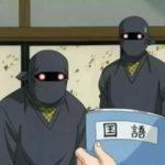 2×2 Shinobuden