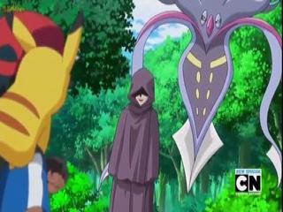 Pokémon XY Dublado - Episodio 19 - Uma Conspiração para Conquistar!