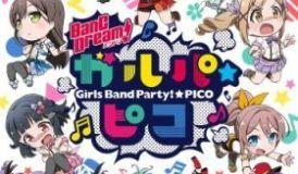 BanG Dream! Garupa Pico