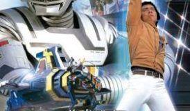 Space Cop Gaban Dublado