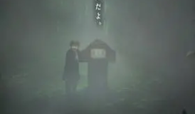 Yami Shibai: Japanese Ghost Stories 6