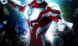 Ultraman Ginga