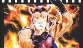 Lion Man Dublado