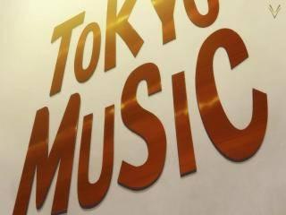 Gegege no Kitarou - Episódio 83 - Corrente do Ódio, O Yokai Hoko