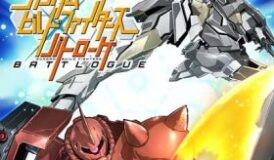 Gundam Build Fighters: Battlogue