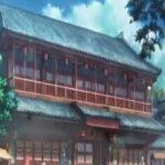 Meng Qi Shi Shen