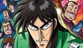 Gyakkyo Burai Kaiji: Hakairoku-hen