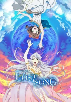 Lost Song Dublado