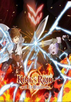 King's Raid: Ishi Wo Tsugumono-tachi