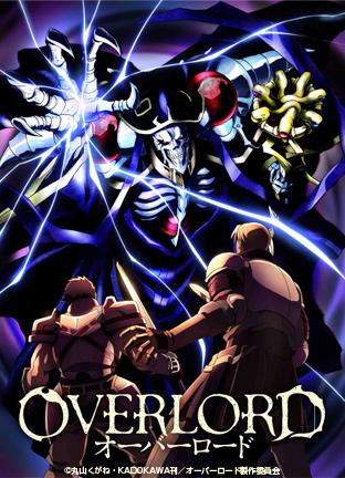 Overlord Dublado
