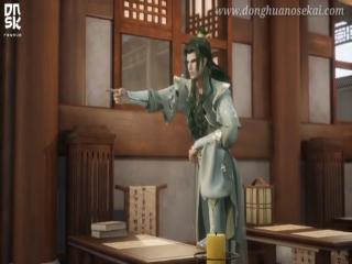 Wu Shang Shen Di - Episódio 13