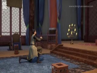 Wu Shang Shen Di - Episódio 40
