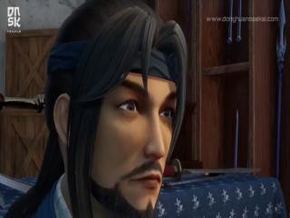 Wu Shang Shen Di - Episódio 46