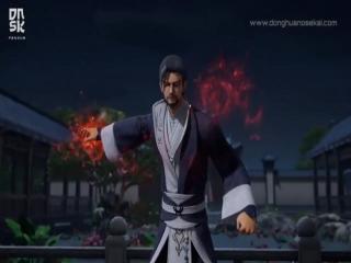 Wu Shang Shen Di - Episódio 49