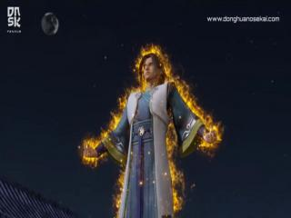 Wu Shang Shen Di - Episódio 51