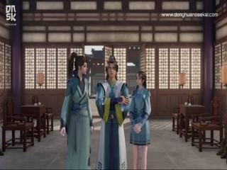 Wu Shang Shen Di - Episódio 62