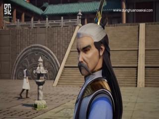 Wu Shang Shen Di - Episódio 64