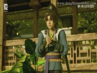 Wu Shang Shen Di - Episódio 08