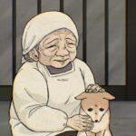 Yamishibai: Japanese Ghost Stories 9