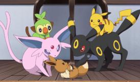 Pokemon (2019) – Episódio 79